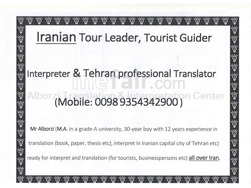 Russian Interpreter & Translator in Iran