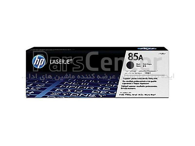 کارتریج لیزری مشکی HP (CE285A) 85A