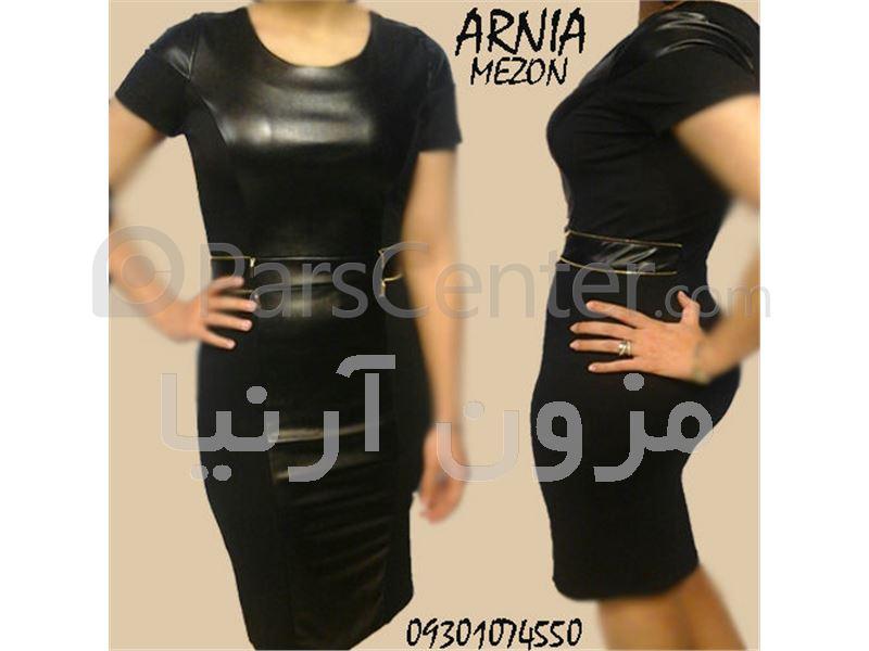 فروش لباس چرم