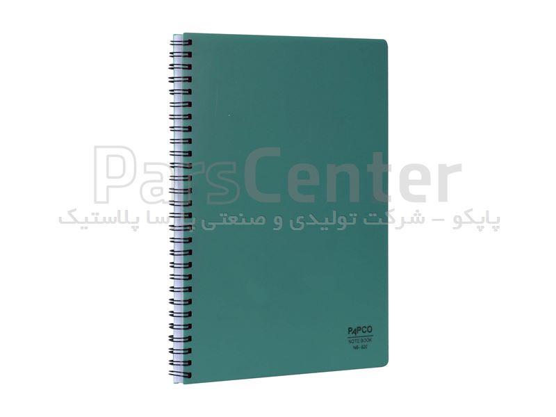دفتر فارسی مات 100 برگ