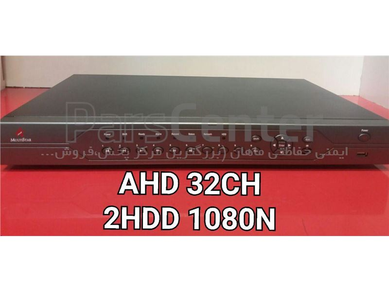 دستگاه DVR AHD 1080n  32ch