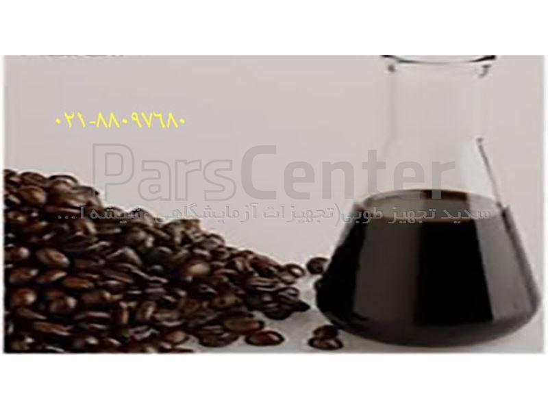 اسانس قهوه - طعم دهنده قهوه