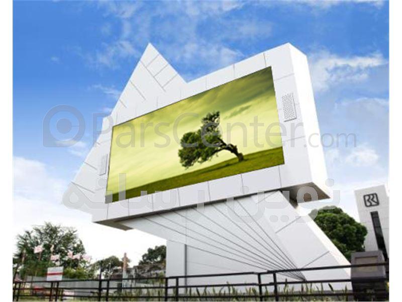تابلوروان ال ای دی وتلویزیون شهری(lLED)