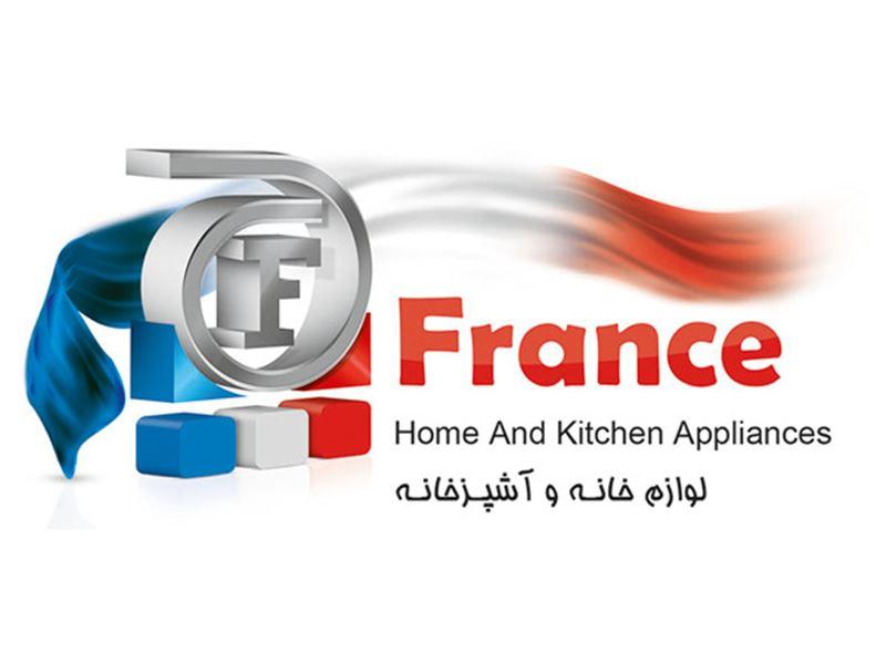 کالا تجهیزات آشپزخانه خاورمیانه ( وارد کننده تجهیزات آشپزخانه فرانس)