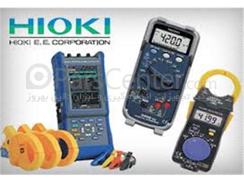نماینده انحصاری محصولات هیوکی HIOKI درایران