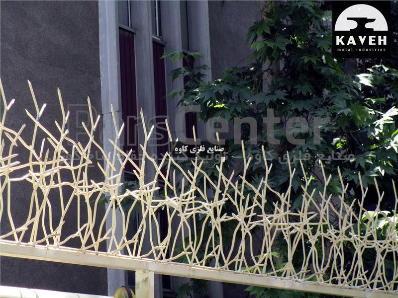 حفاظ شاخ گوزنی مدل MOH204