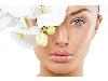 فیشیال پوست چیست؟