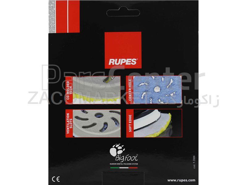 پد پولیش مایکروفایبر زبر روپس RUPESمخصوص دستگاه پولیش سایز 21 مدل 9-BF170XH