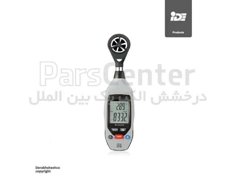 سرعت سنج باد مدل DT90 شرکت سی ای ام | CEM