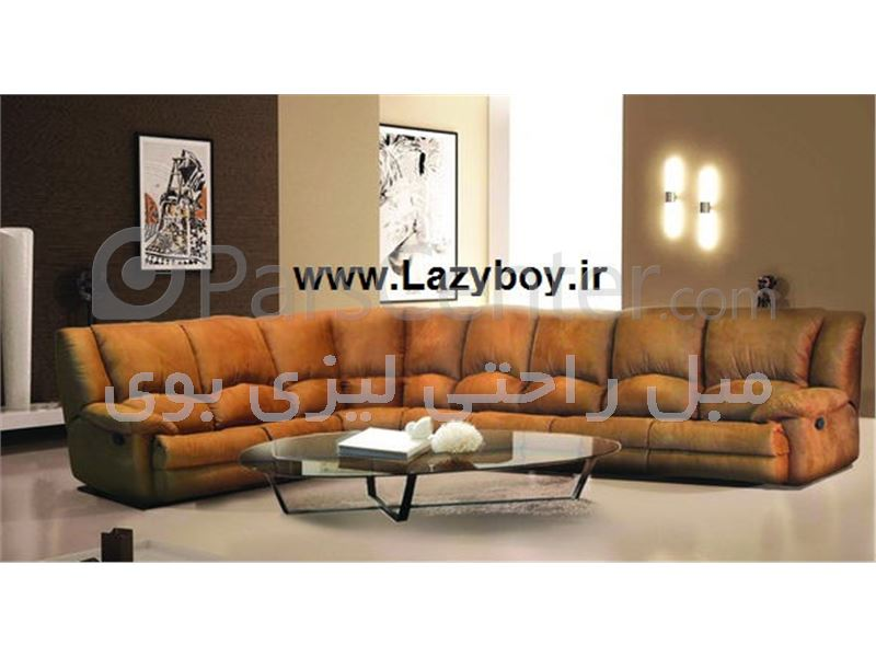 مبل ال ریلکسی مدل1392