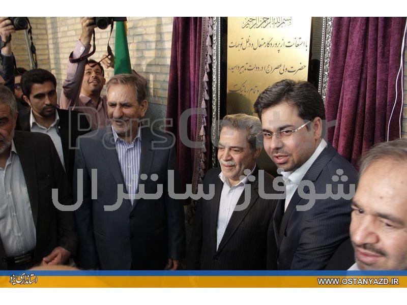 نمایندگی رسمی ایساتیس غرب تهران