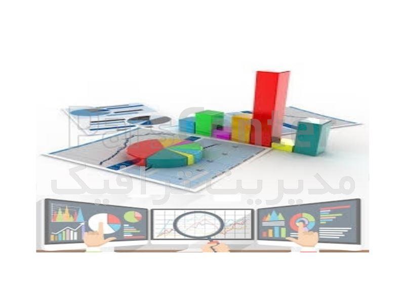 مدل سازی و تحلیل اطلاعات