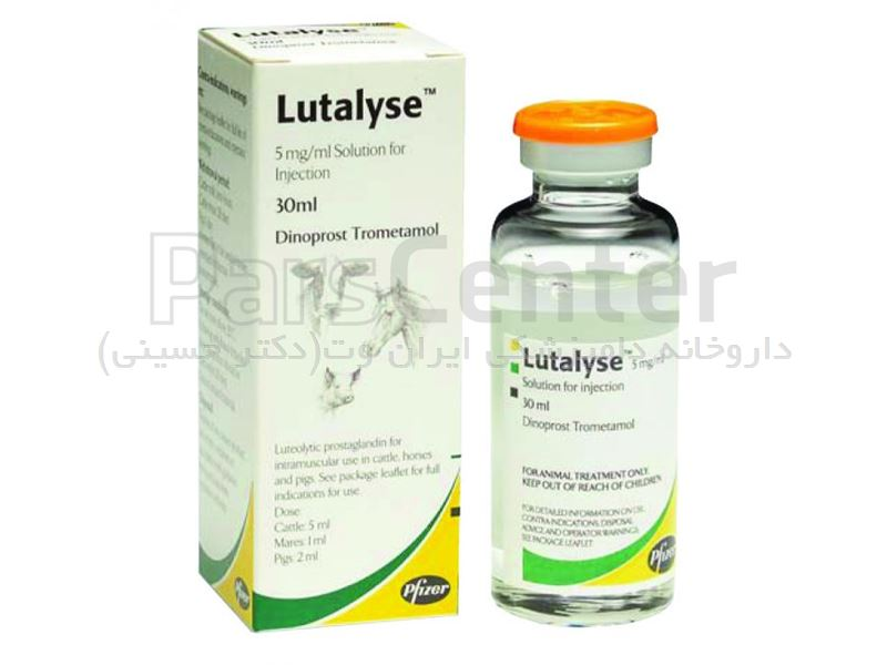 لوتالایز® | ®Lutalyse
