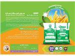 کود کشاورزی سوپر فسفات ساده رابو