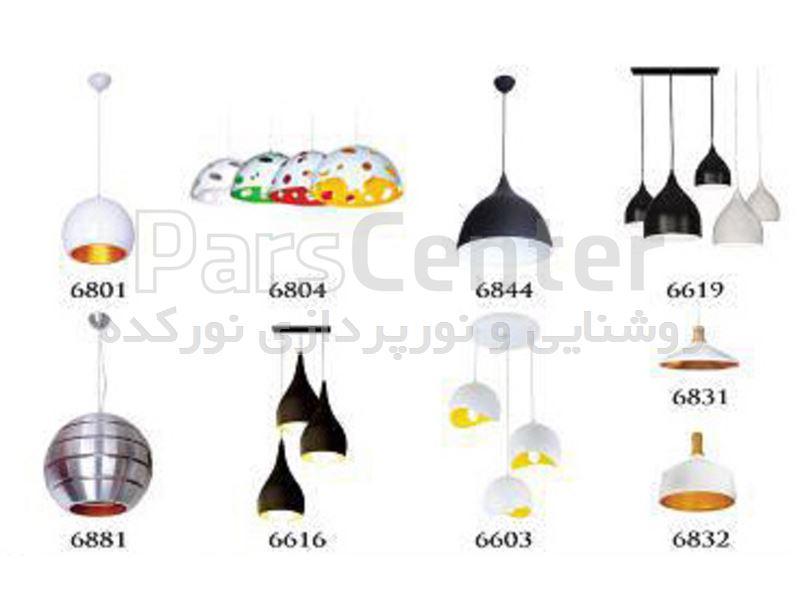 لوستر و چراغ آویز با انواع لامپ led,smd, کم مصرف