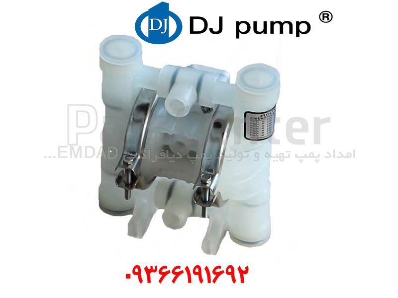 پمپ دیافراگمی دی جی DJ
