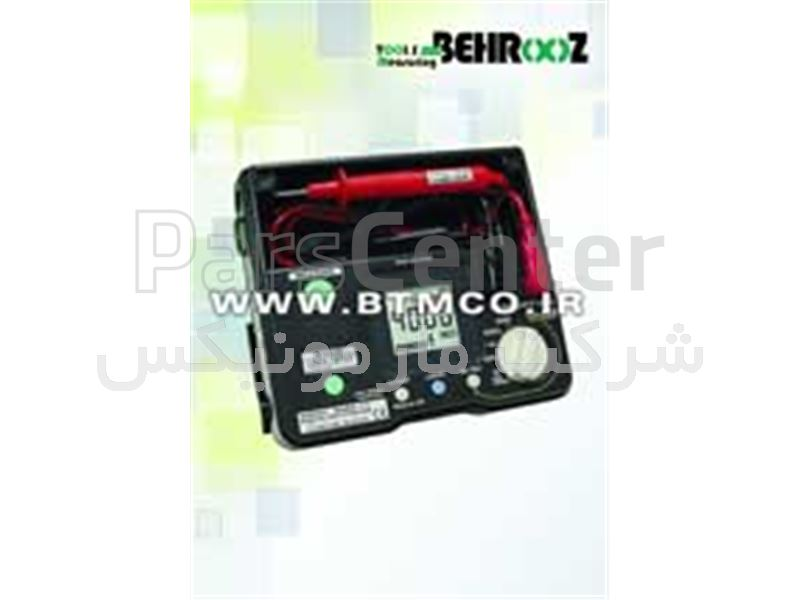 تستر مقاومت عایق ، میگر 11-Hioki 3454
