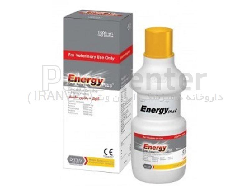 انرژی پلاس (گلوکز+بتائین+فسفر)