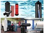فیلتر دیسکی آبیاری سوترک ترکیه