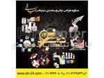 برگزاری نمایشگاه , سمینار , کنفرانس و کنسرت