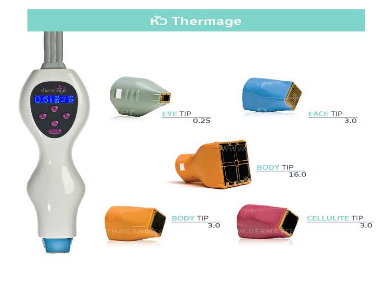 دستگاه لیفت ترماژ