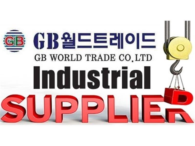 GB World Trade Co. Ltd
