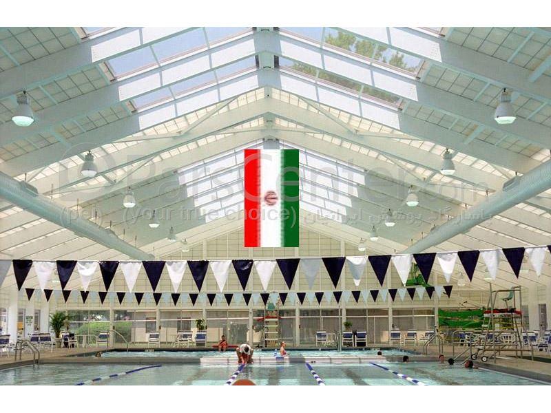 Public Swimming Pool _ استخر شنای عمومی