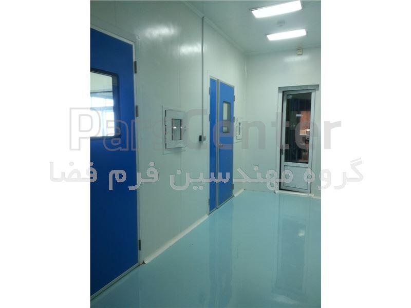 طراحی و اجرای اتاق تمیز ( کلین روم )