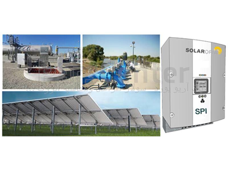 راه اندازی پمپ های آب تک فاز وسه فاز توسط برق خورشیدی