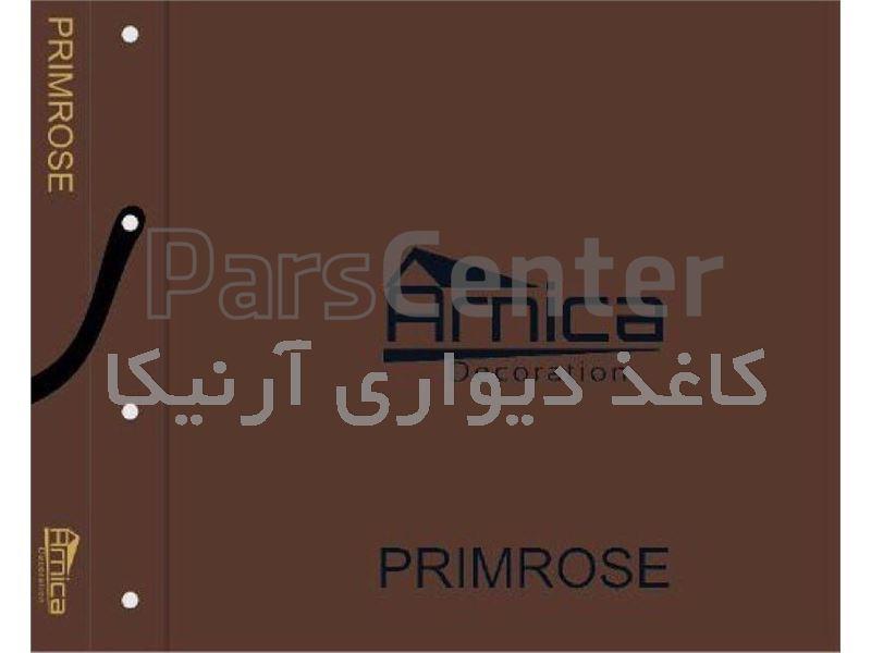 کاغذ دیواری Primrose
