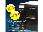 چاپگر بارکد،بارکد پرینتر،لیبل پرینتر،زبرا Zebra ZM400