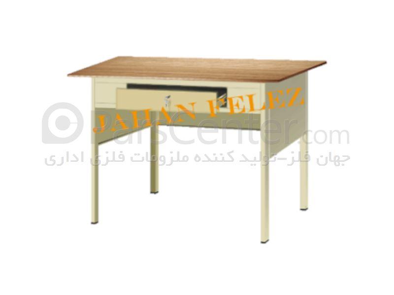 میز معلم جهان فلز