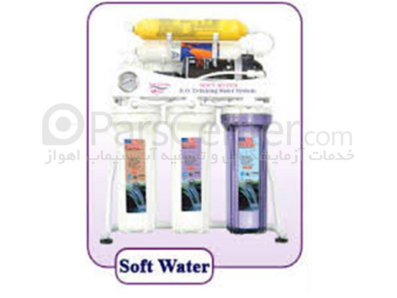 آب شیرین کن 6 مرحله ای سافت واتر