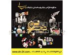 کیف مقوایی تبلیغاتی