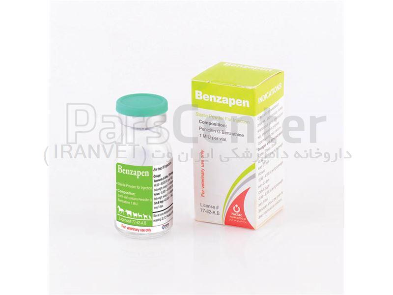 بنزاپن ( پنی سیلین جی بنزاتین )
