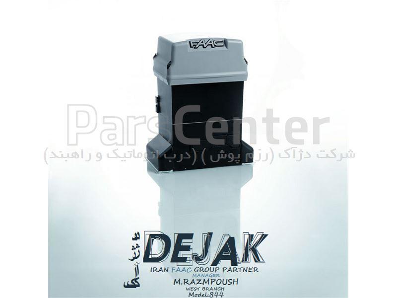 جک پارکینگی ریلی فک مدل844 FAAC