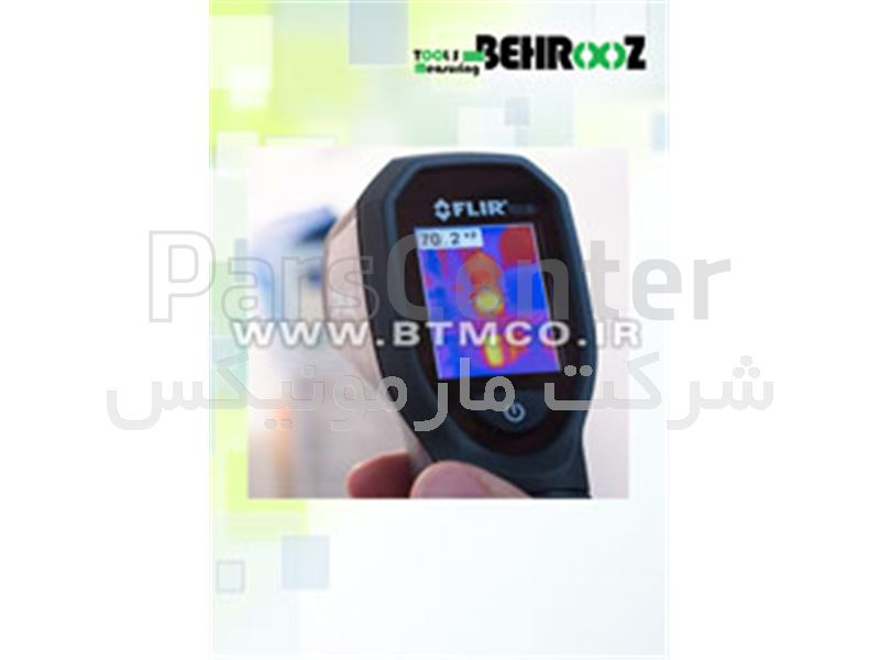دوربین تصویربرداری حرارتی ، ترموویژن Flir TG130