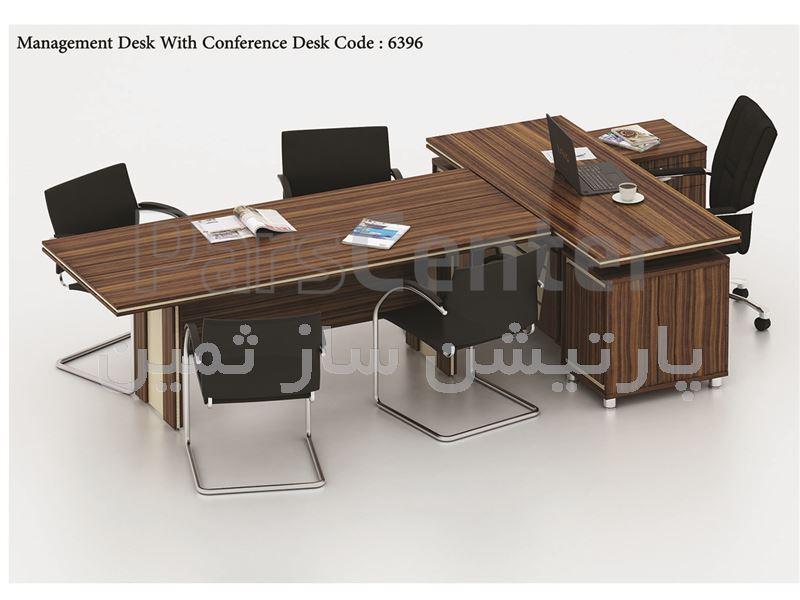 میز کنفرانس 6 نفره ثمین مدل 6396