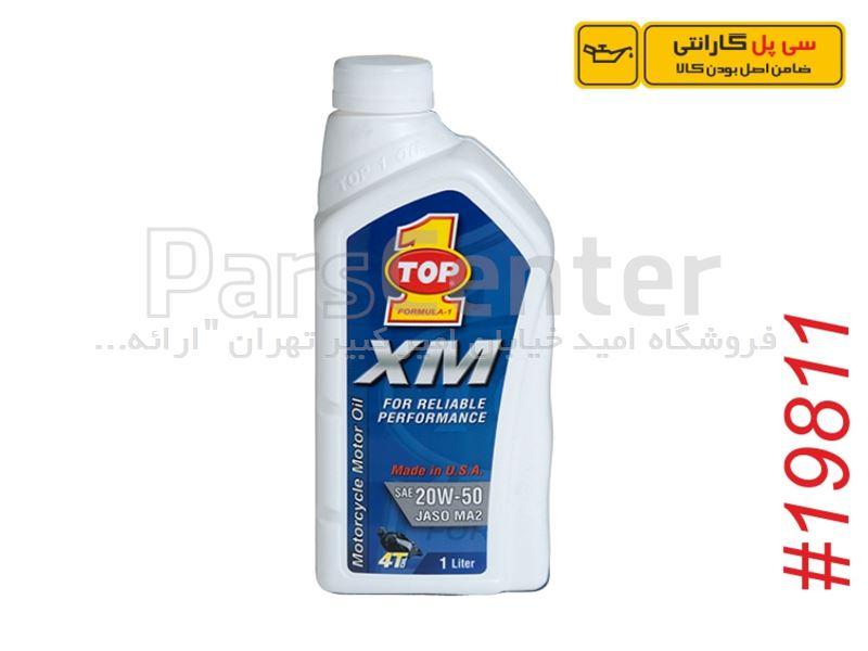 روغن موتور 20W-50 مینرال تاپ وان / سی پل گارانتی  TOP1 OIL 20W-50 Mineral Synthetic CipolGuarantee
