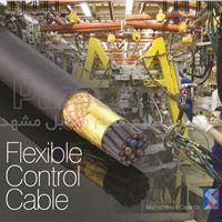 کابل کنترل ابزار دقیق