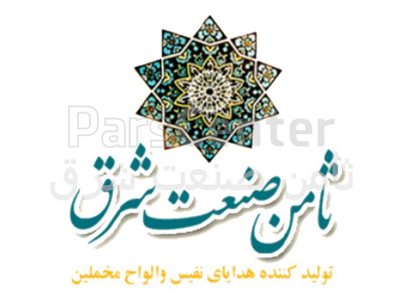 لوح تقدیر با قاب مخملین ،تولید ثامن صنعت شرق مشهد