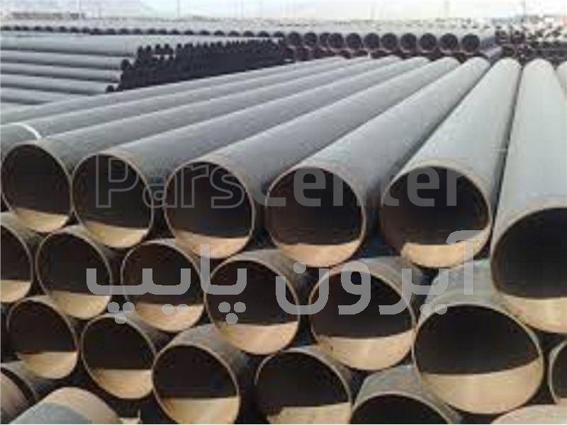 فروش لوله و اتصالات فولادی، فروش لوله استنلس استیل و کربن استیل ، لوله گالوانیزه