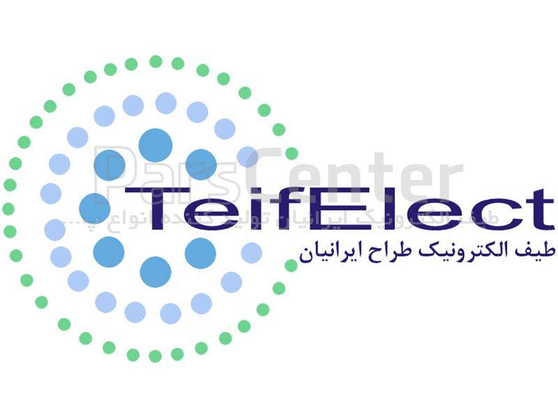 http://www.teifelec.ir