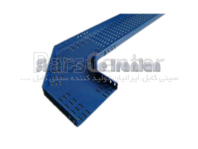سینی کابل گالوانیزه رنگی 50 سانتیمتر (سینی کابل ایرانیان)