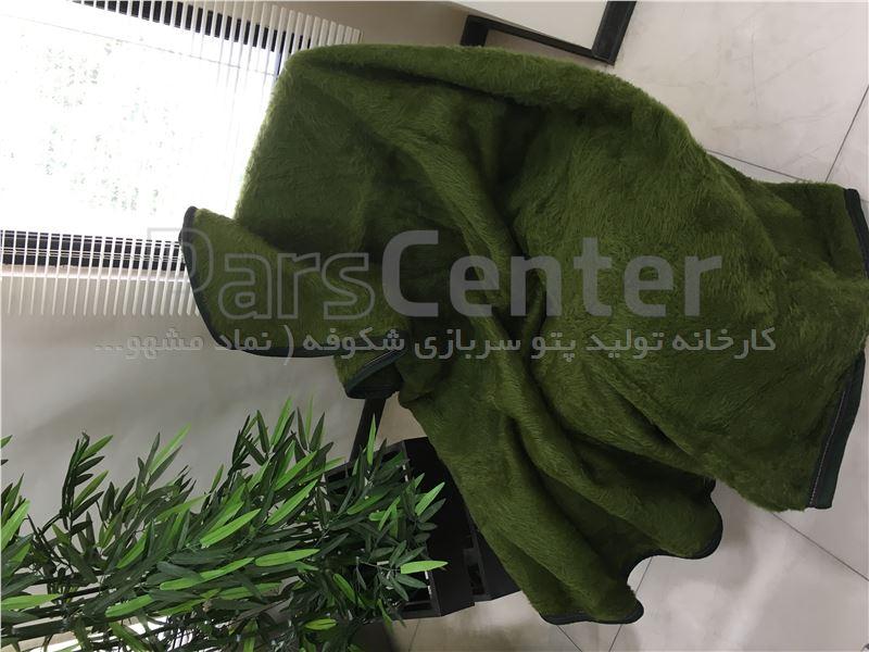 پتو سربازی مینک سبز نیروی انتظامی ۲/۵ کیلو گرمی شکوفه