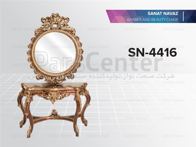 طراحی  داخلی  آرایشگاهیsn-4416