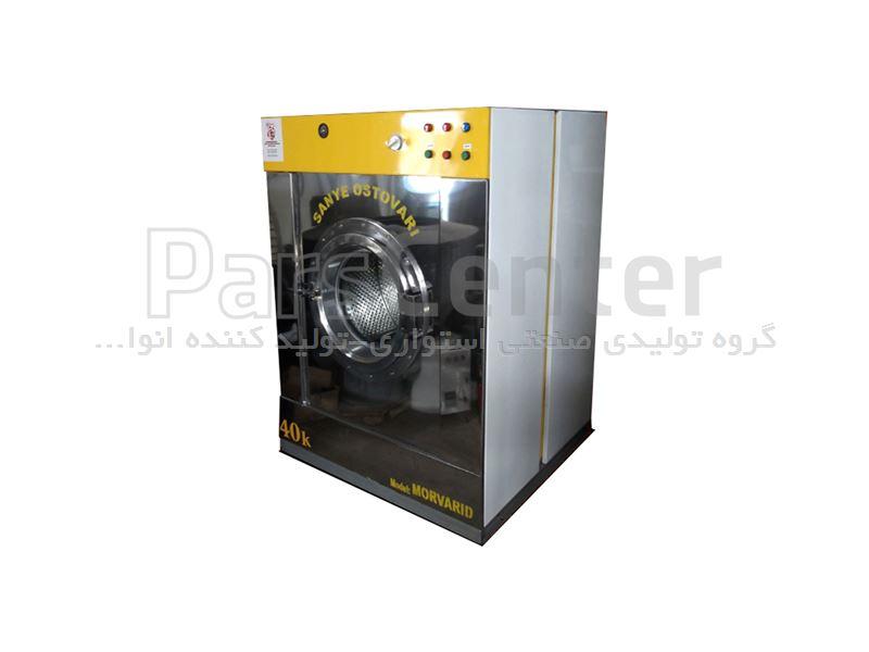 ماشین لباسشویی صنعتی 40 کیلویی طرح RENZCCI