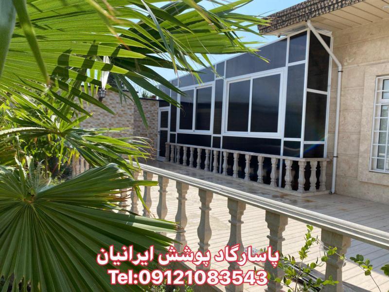 پوشش سقف ثابت استخر - لم آباد ملارد کرج
