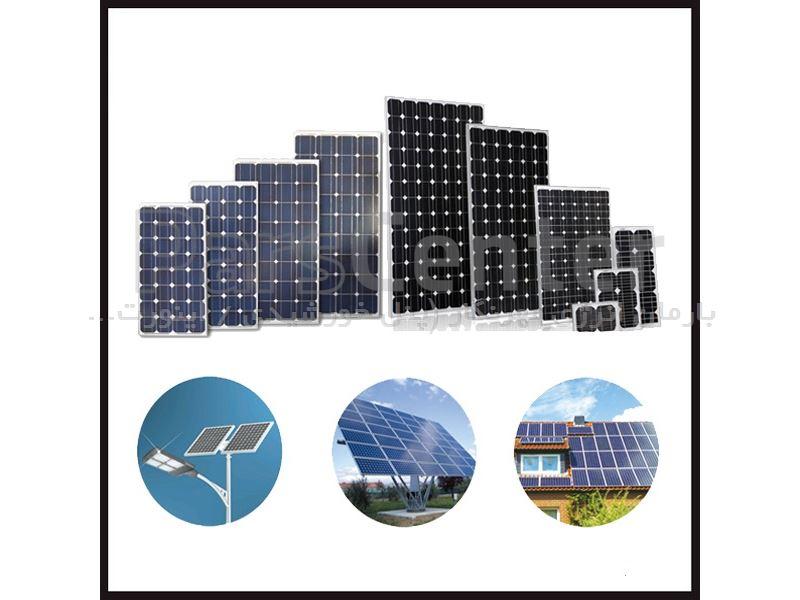 پنل خورشیدی yingli solar 100W