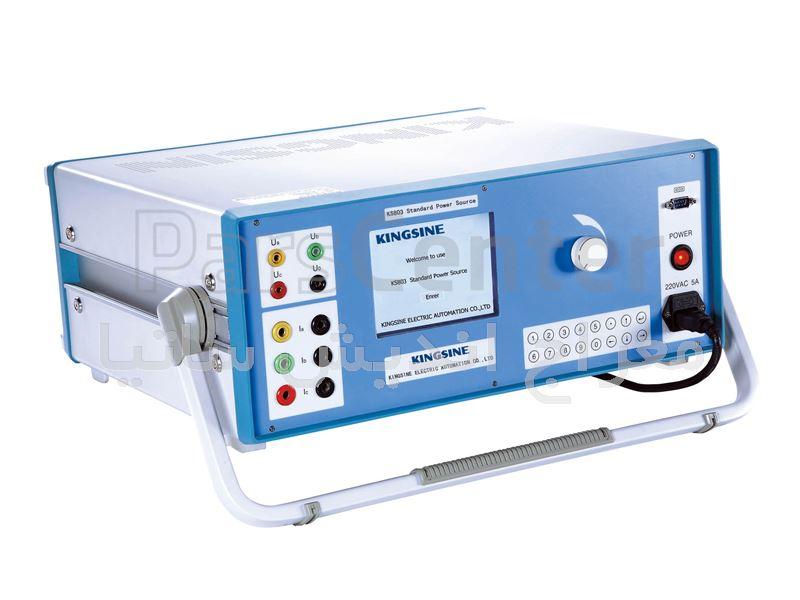 کالیبراتور ( calibrator )